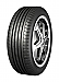 NANKANG 195/45 R16 84V AS-2+ XL